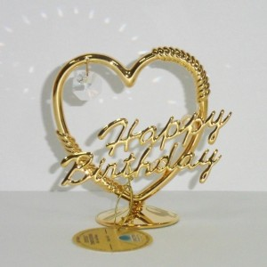 От всего сердца С днём рождения