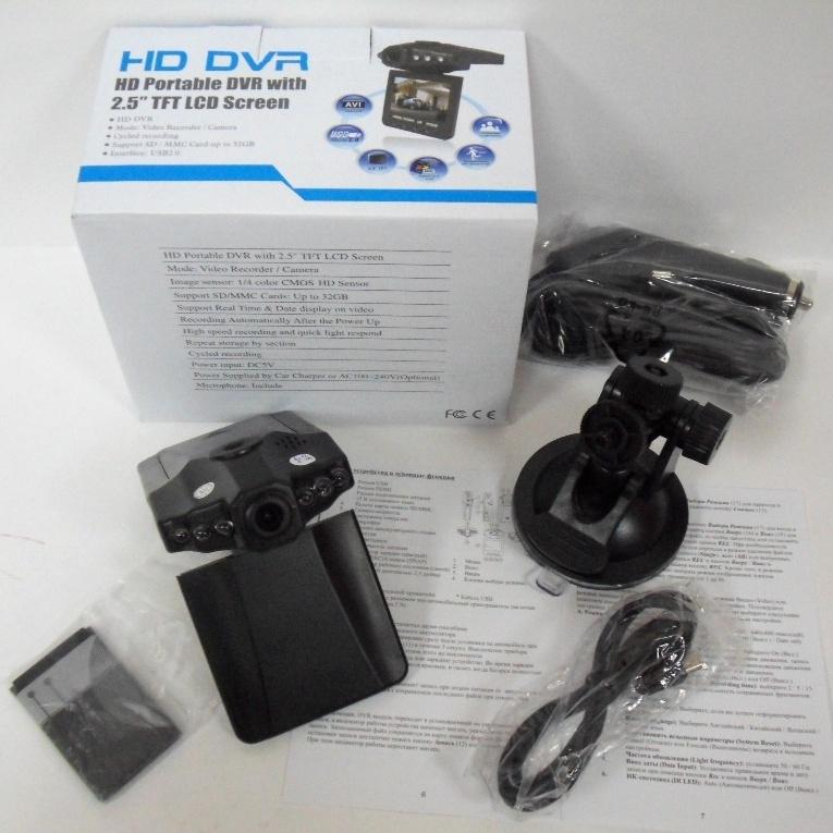 Dvr one видео регистратор руководство автомобильный видеорегистраторы в нижнем новгороде